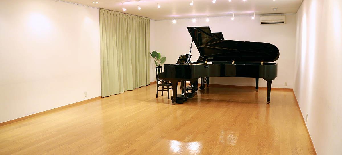 ピアノホール
